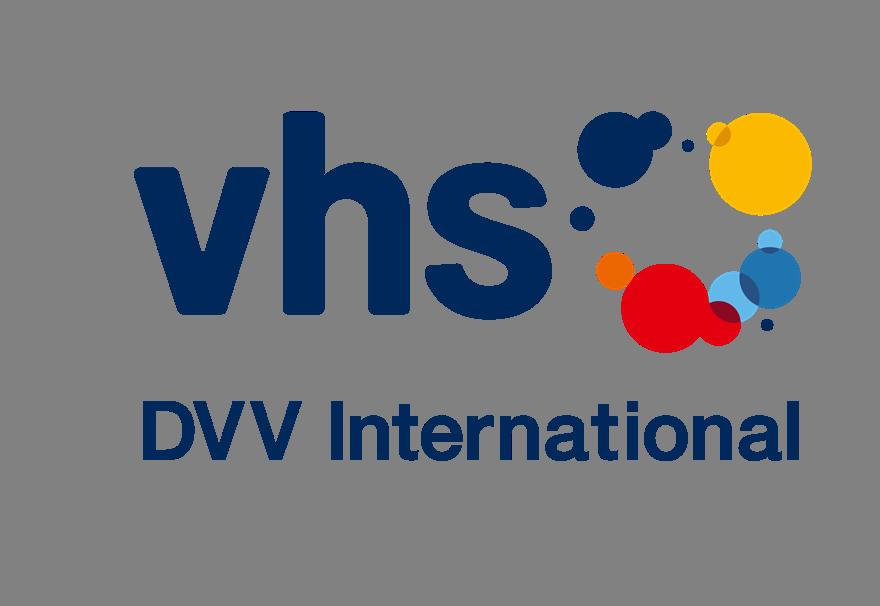 vhs-dvv_int_logo